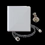 Circular Polarized UHF RFID Antenna Kit